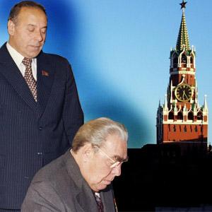 Гейдар Алиев и Леонид Брежнев